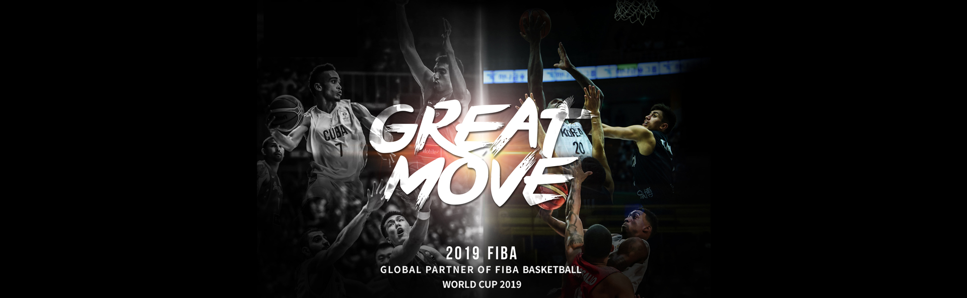 Alianzas TCL | Global Partner of FIBA Basketball World Cup 2019