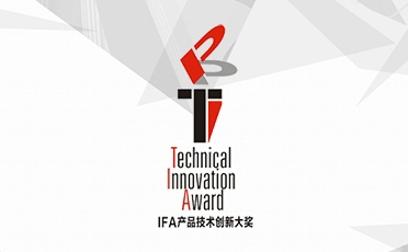 TCL vince il prestigioso premio ad IFA 2017 per product technical innovation