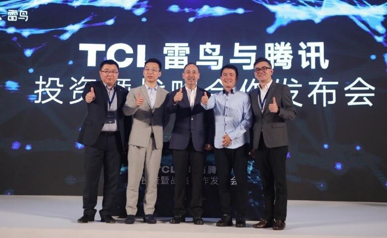 tcl partnership with tencent